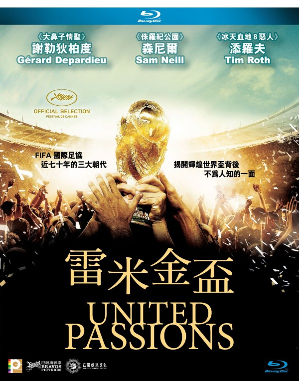 United Passions (Blu-ray)