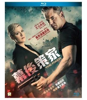 The Fixer (Season 1) (Blu-ray)