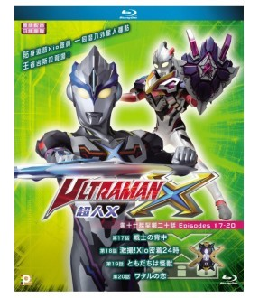 Ultraman X TV (Epi. 17-20) (Blu-ray)