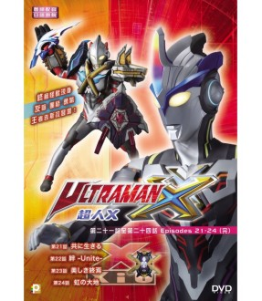 Ultraman X TV (Epi. 21-24) (End) (DVD)