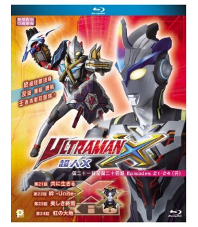 Ultraman X TV (Epi. 21-24) (End) (Blu-ray)