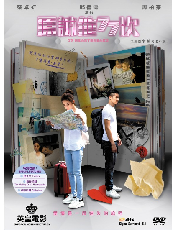 77 Heartbreaks (DVD + Book) (Special Edition)