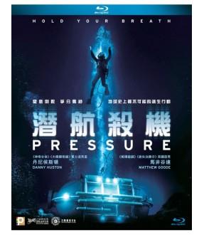 Pressure (Blu-ray)