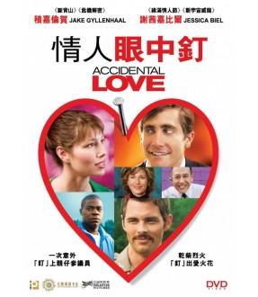 Accidental Love (DVD)