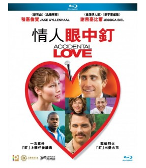 Accidental Love (Blu-ray)