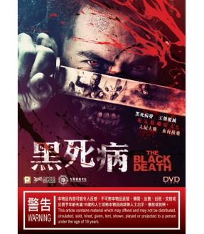 The Black Death (DVD)