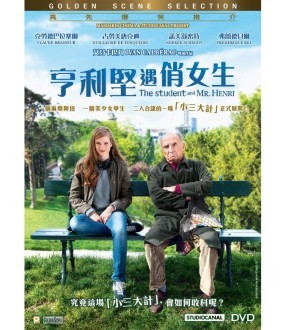 The Student and Mr. Henri (DVD)