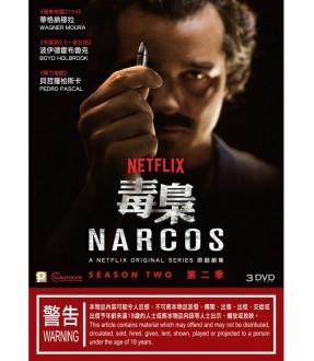 Narcos (Season Two) (3 DVD)