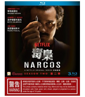 Narcos (Season Two) (3 Blu-ray)