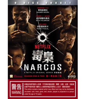 Narcos (Season One & Two) (Boxset) (3 DVD)