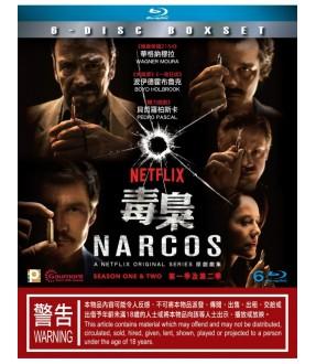 Narcos (Season One & Two) (Boxset) (3 Blu-ray)