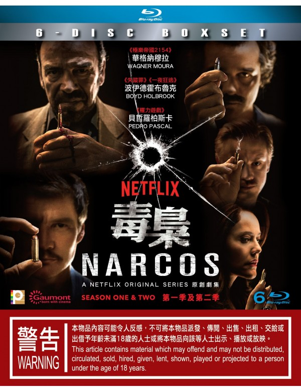 Narcos (Season One & Two) (Boxset) (3 Blu-ray)