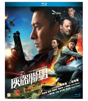 The Adventurers (Blu-ray)
