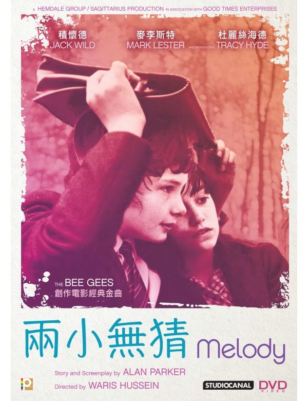 Melody (DVD)