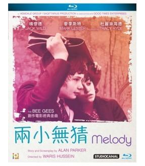 Melody (Blu-ray)