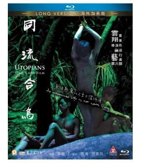 Utopians (Long Version) (Blu-ray)