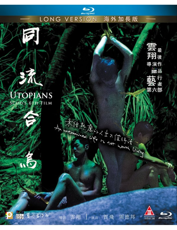 Utopians (Long Version) (Blu-ray)