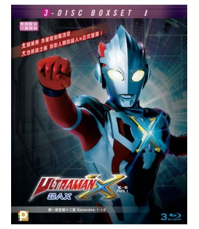 Ultraman X TV (Part 1) (Boxset) (3 Blu-ray)