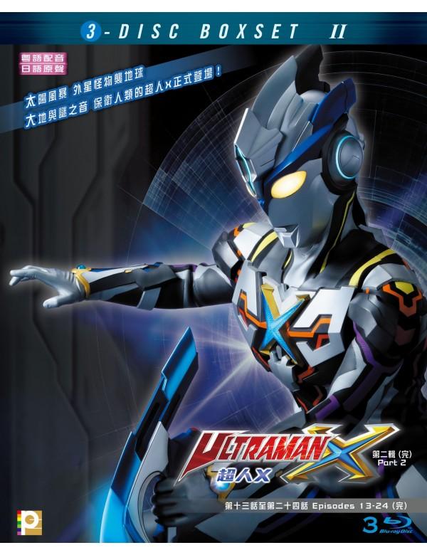 Ultraman X TV (Part 2) (Boxset) (End) (3 Blu-ray)