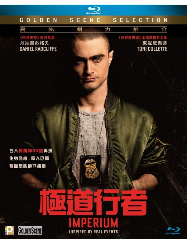 Imperium (Blu-ray)
