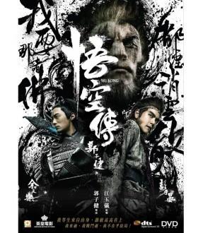 Wu Kong (DVD)
