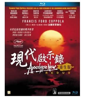 Apocalypse Now Redux (Blu-ray)