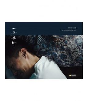 Mad World (DVD + OST)