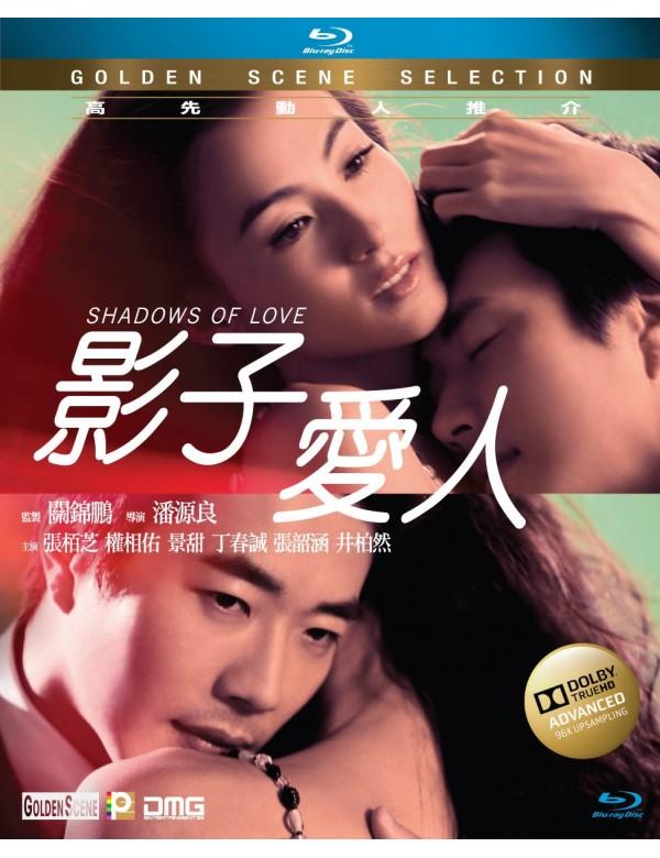 Shadow of Love (Blu-Ray)