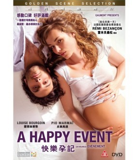 A Happy Event (DVD)