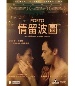 Porto (DVD)