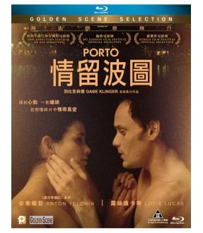 Porto (Blu-ray)