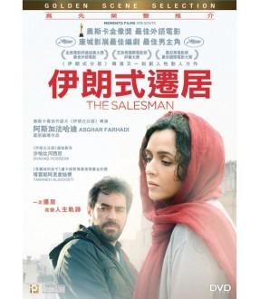 The Salesman (DVD)