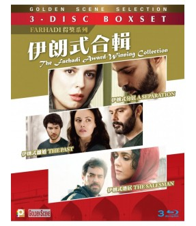 The Farhadi Award-Winning Collection (3 Blu-ray)