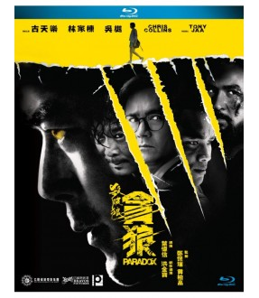 Paradox (Blu-ray)