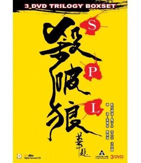 SPL Trilogy Boxset (3 DVD)