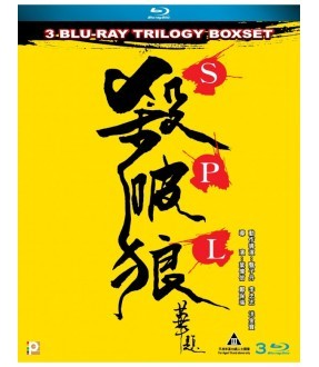 SPL Trilogy Boxset (3 Blu-ray)