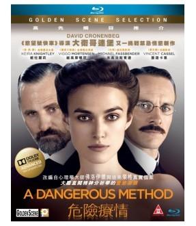 A Dangerous Method (Blu-ray)