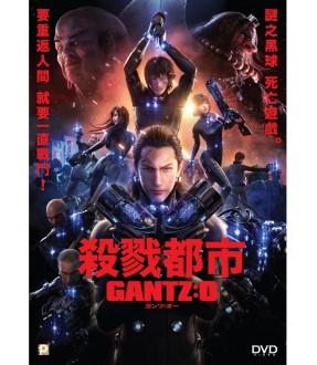 Gantz:0 (DVD)