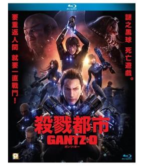 Gantz:0 (Blu-ray)