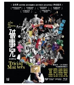 Trivial Matters (Blu-ray)