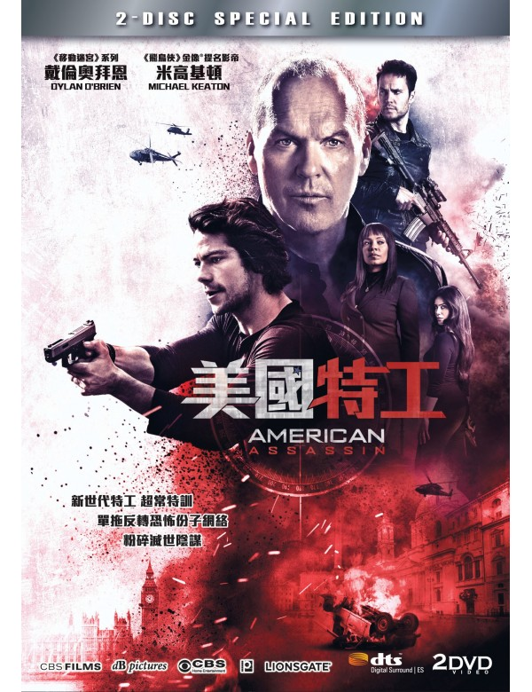 American Assassin (2-Disc Special Edition) (2 DVD)