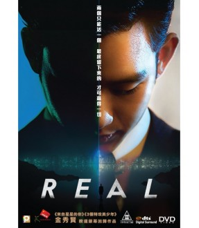 REAL (DVD)