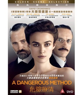 A Dangerous Method (VCD)