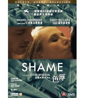 Shame (DVD)