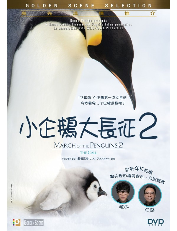 March of the Penguins 2:The Call (DVD)