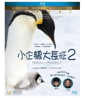 March of the Penguins 2:The Call (Blu-ray)