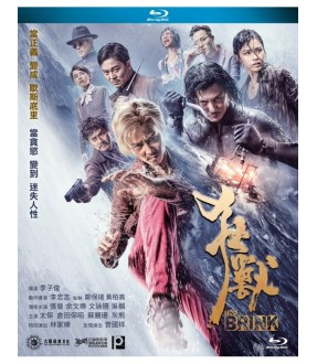 The Brink (Blu-ray)