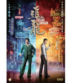 Chasing the Dragon (DVD)