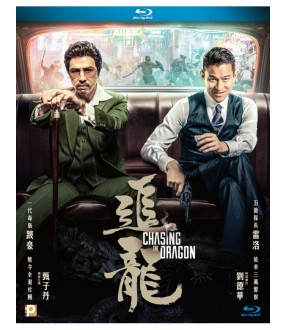 Chasing the Dragon (Blu-ray)