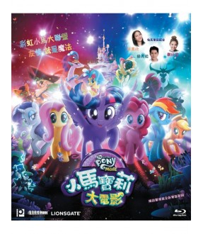 My Little Pony:The Movie (Blu-ray)